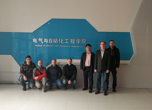 VISIT TO CHANGSHU INSTITUTE OF TECHNOLOGY